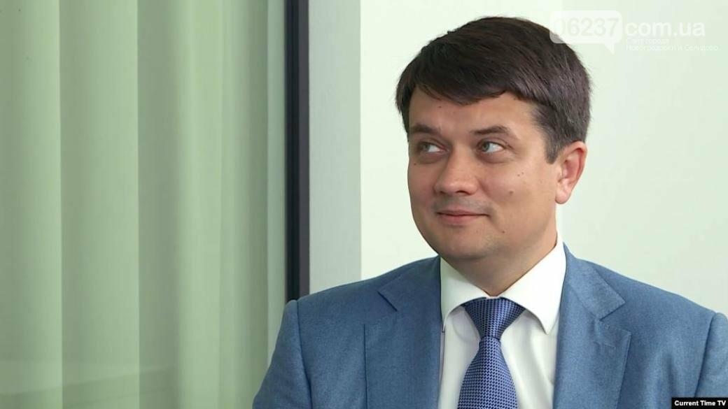 Разумков объяснил, в каких случаях готов говорить на украинском языке, фото-1