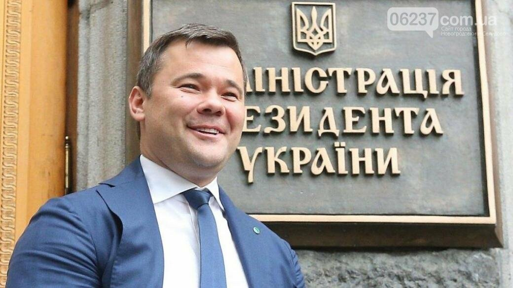 Замглавы Офиса президента отреагировал на слухи об отставке Богдана, фото-1