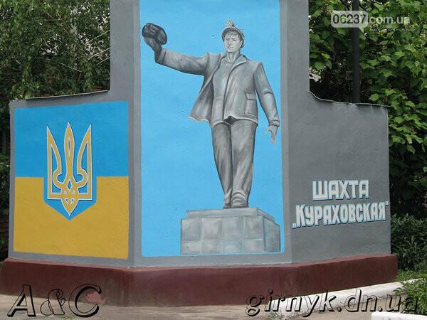 Горняки шахты «Кураховская» отказались спускаться в шахту, фото-1