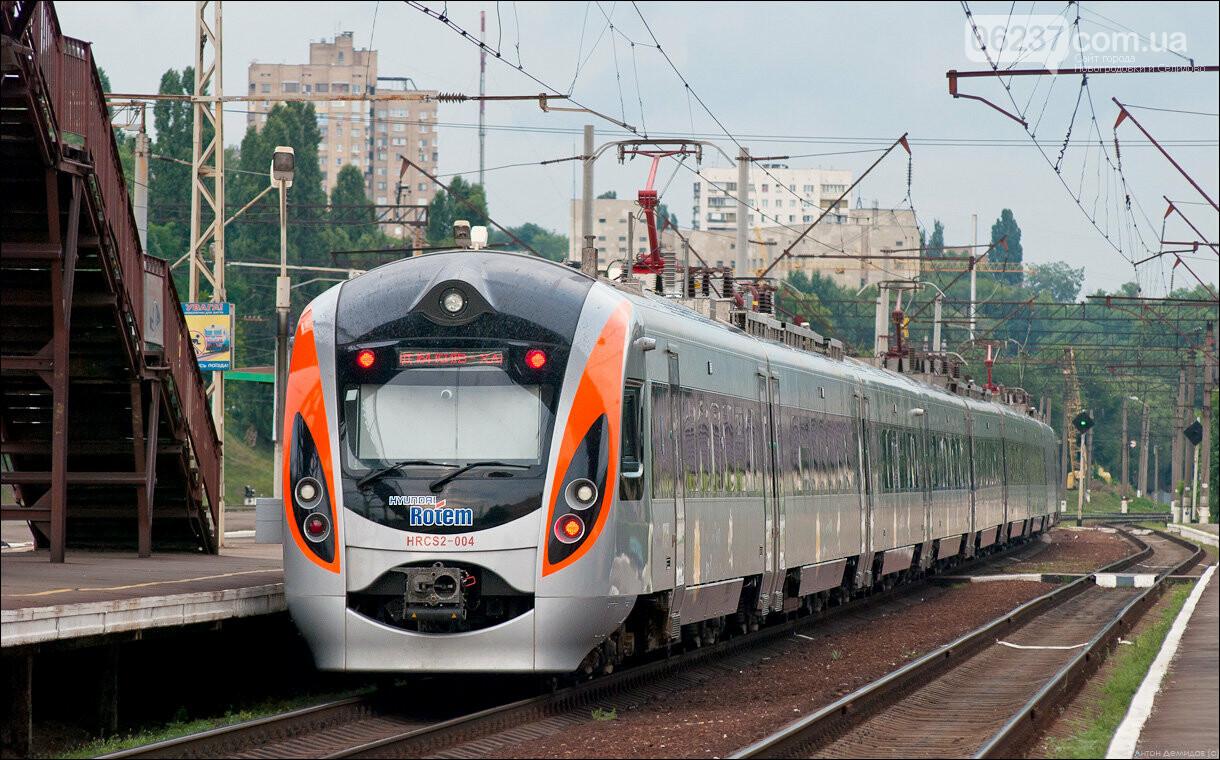 Скоростной ночной поезд в Донбасс и обратно изменит свое расписание, фото-1
