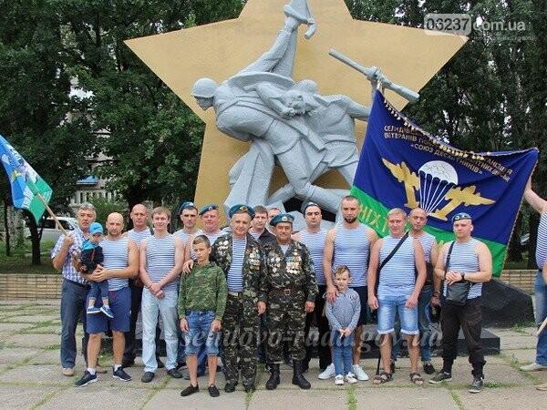 В Селидово и Новогродовке автопробегом и возложением цветов чествовали ветеранов, фото-1