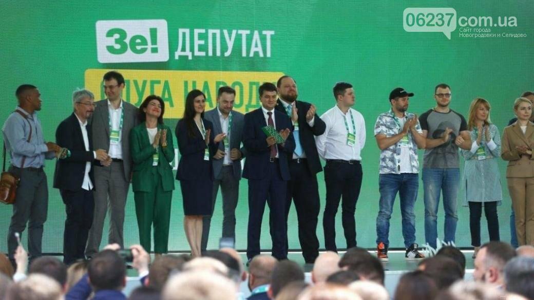В «Слуге народа» назвали кандидатов на главные посты в Верховной Раде, фото-1