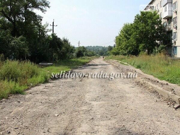 В Селидово продолжается капитальный ремонт дороги по улице Нагорной, фото-1