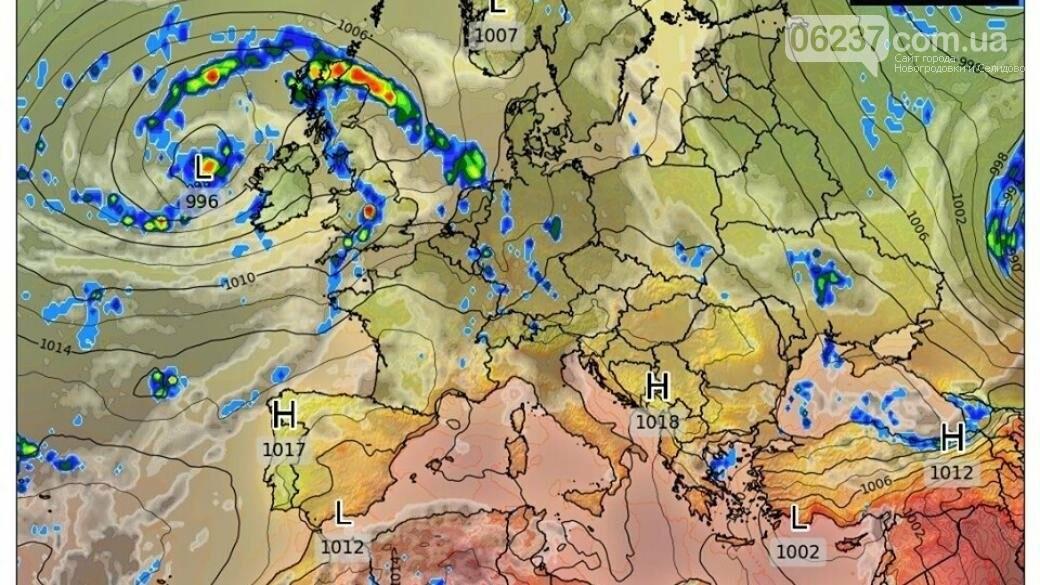 В Украину идет долгожданное потепление: синоптики порадовали приятным прогнозом, фото-1