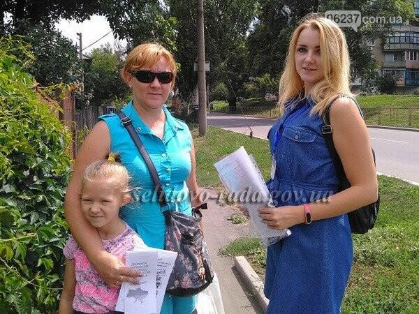 На улицах Селидово ищут желающих работать, фото-1