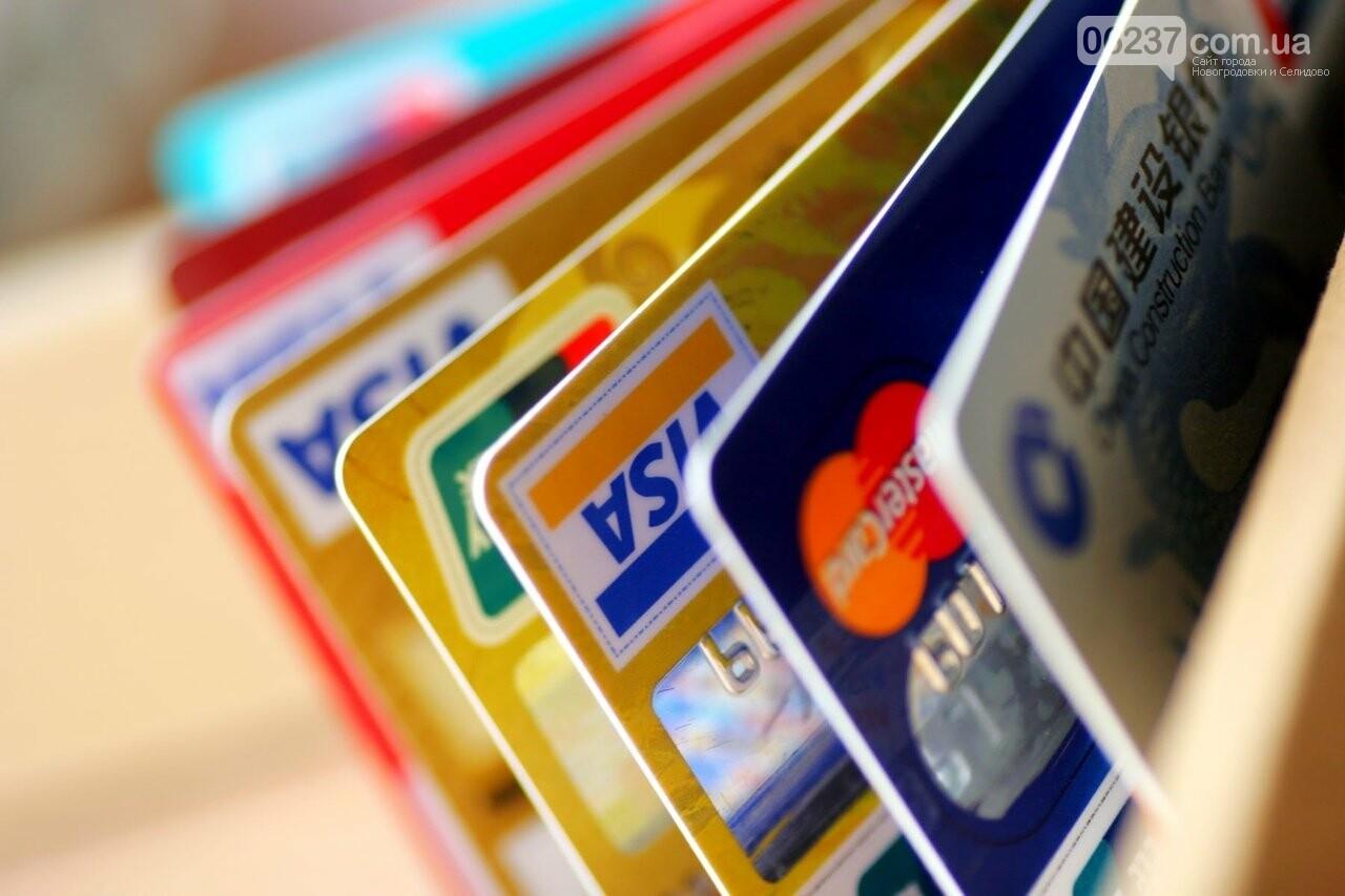 В Украине изменят номера всех банковских счетов: что нужно знать, фото-1