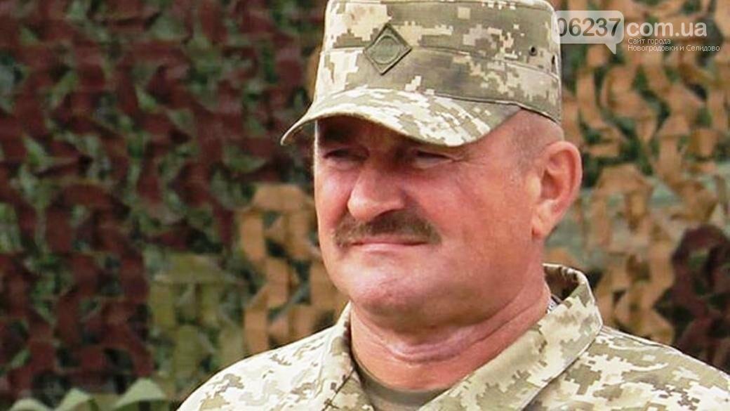 Зеленский уволил Сырского и назначил нового командующего ООС, фото-1