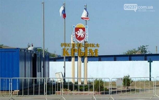 В Крыму осудили 17 человек за уклонение от службы в армии РФ, фото-1