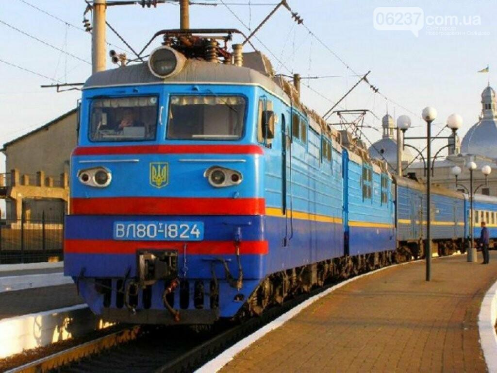 Укрзализныця возобновила на Донбассе работу поездов, которые не курсировали 5 лет, фото-1