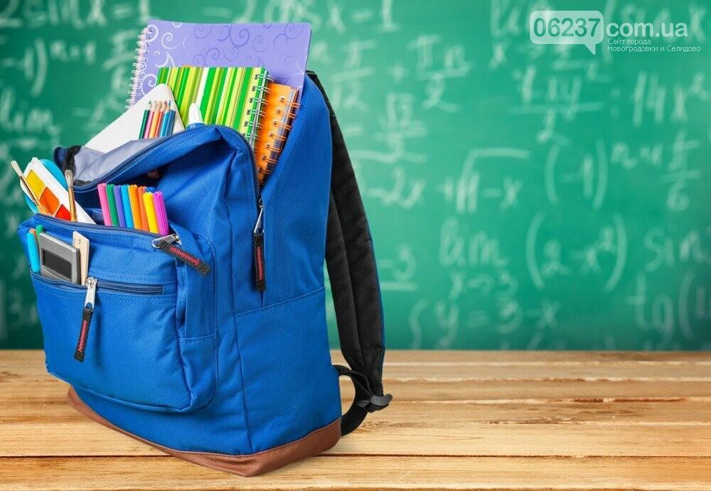 Сколько нужно денег, чтобы собрать ребенка в школу, фото-1