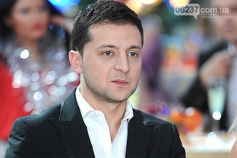 Зеленский намерен легализовать в Украине азартные игры, фото-2