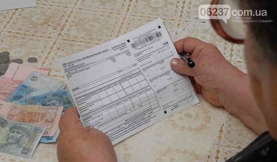 Жители Донетчины могут отказаться от бумажных платежек за свет, фото-1