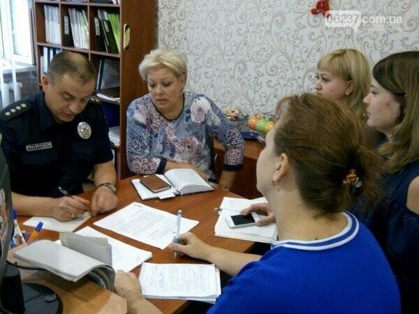 Профилактика детского попрошайничества в Новогродовке дает свои плоды, фото-1
