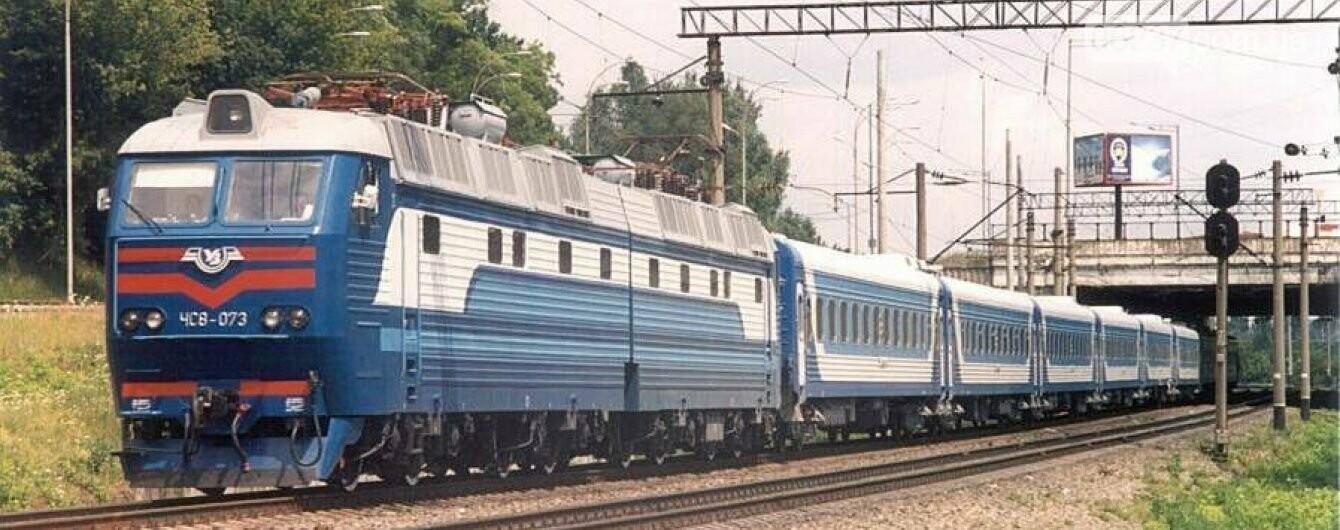 Донецкая железная дорога поменяет подвижной состав в поезде Киев-Константиновка, фото-1
