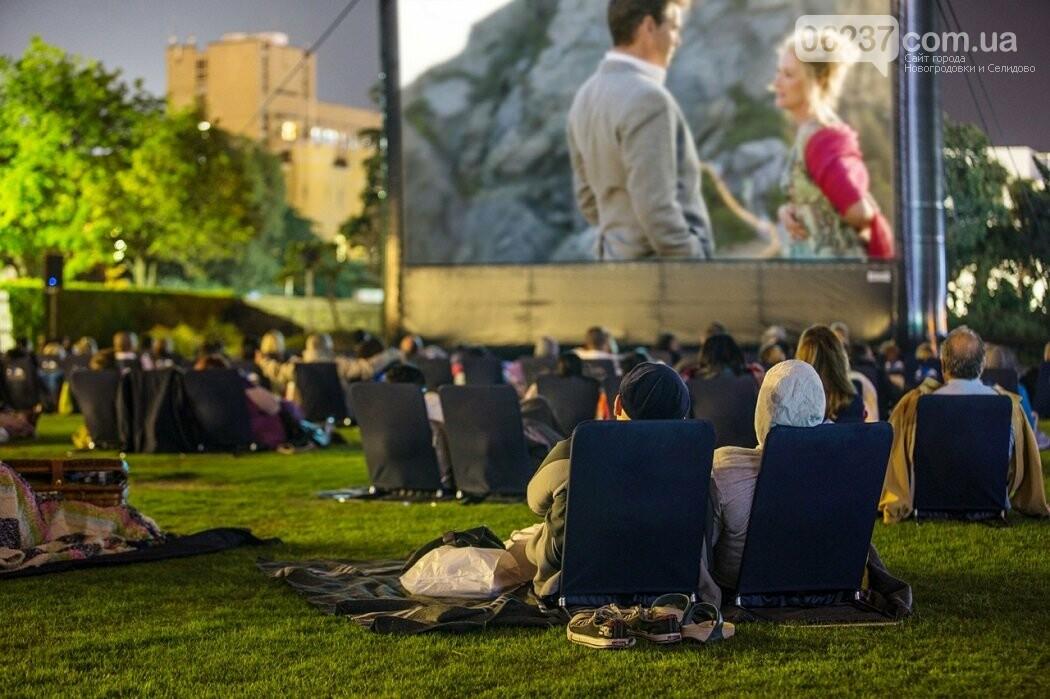 Жители Мариуполя инициировали строительство кинотеатра под открытым небом, фото-1