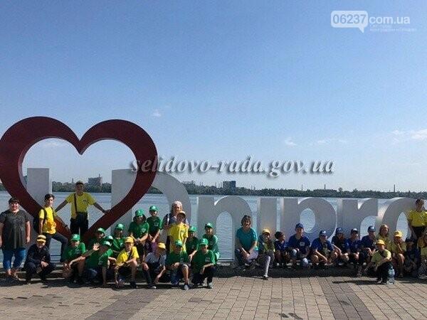 Школьники из Селидово и Украинска совершили незабываемую экскурсию в Днепр, фото-1