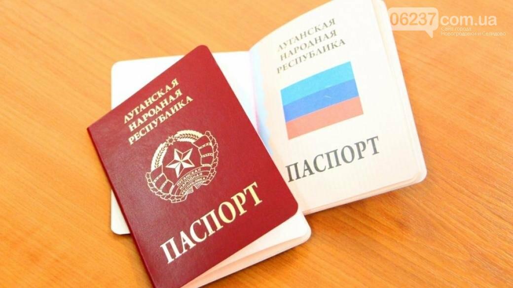 В Алчевске принимают до 5 заявлений в день на получение паспорта, — СММ ОБСЕ, фото-1