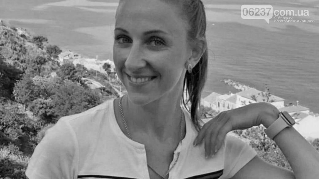 В ДТП на Полтавщине погибла известная украинская балерина, фото-1