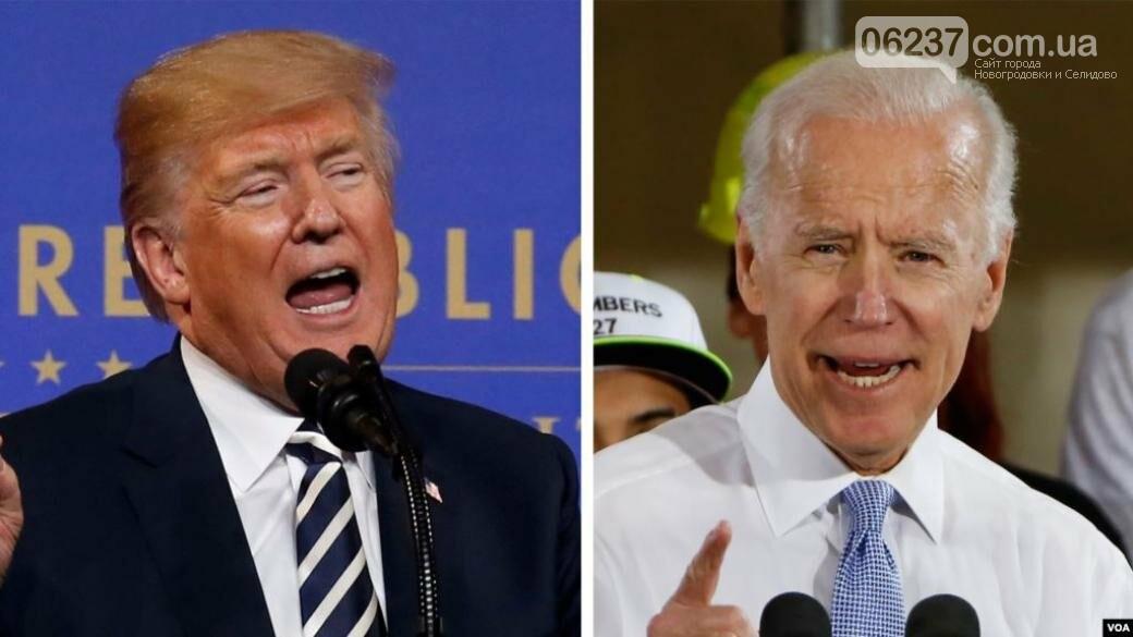 Байден обошел Трампа в рейтинге кандидатов на пост президента, фото-1