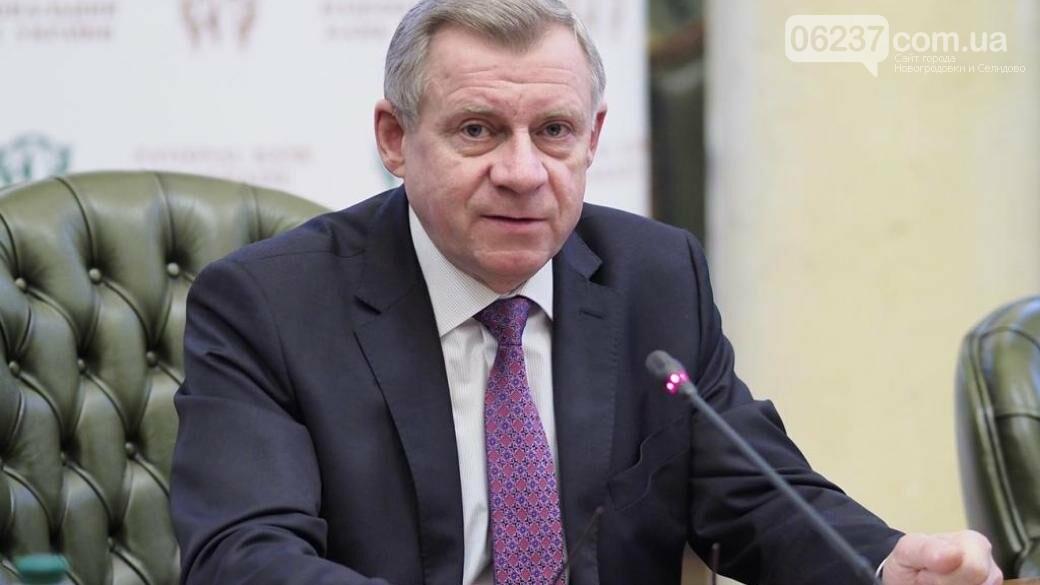В декларациях топ-чиновника Украины нашли «потерянные» миллионы, фото-1