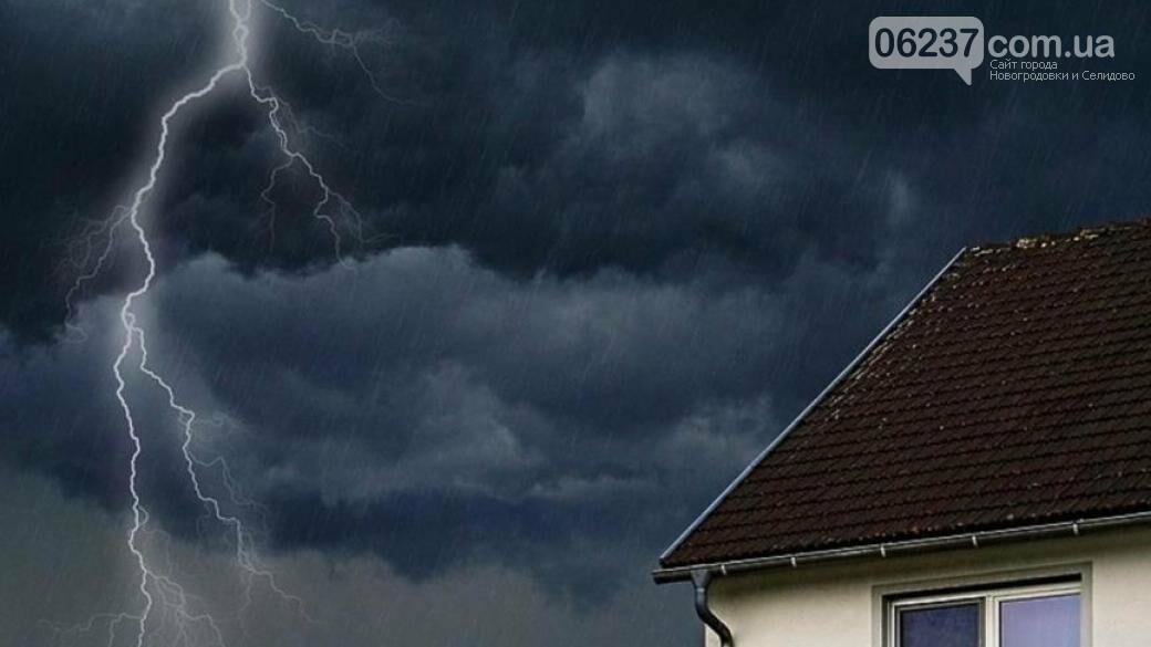 В Украину идет непогода: синоптики назвали области, которые попадут под удар стихии, фото-1