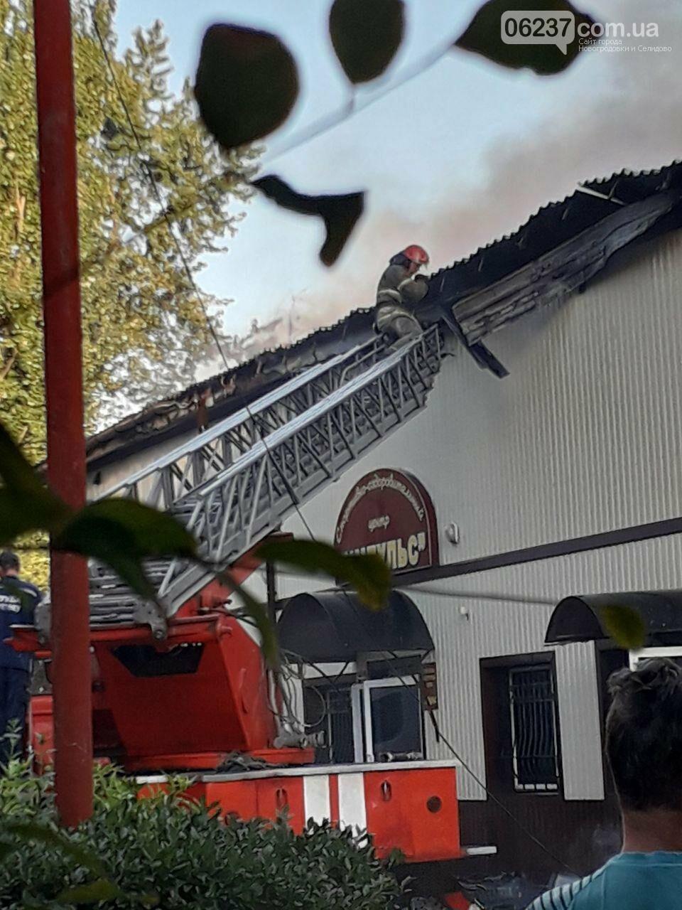 В Селидово загорелся крупный спортивный комплекс, фото-1
