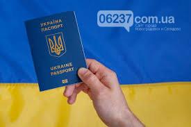 Зеленский упростил для россиян получение гражданства Украины, фото-1