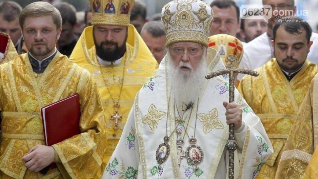 Украинская автокефальная церковь официально прекратила свое существование, фото-1