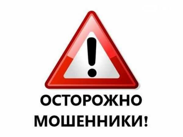 В Покровске под видом представителей медицинской компании орудуют мошенники, фото-1