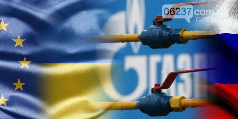 Що буде, якщо Україна і Росія продовжать газовий контракт: названі ризики, фото-1