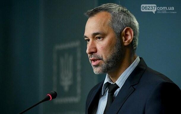 Донбассу готовят концепцию переходного правосудия, фото-1