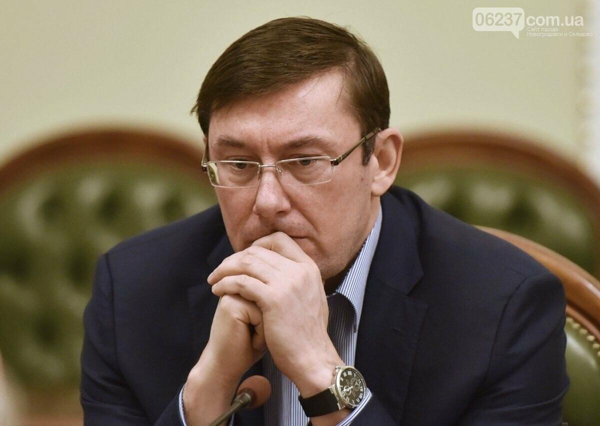 Суд Киева обязал НАБУ открыть дело против Луценко, фото-1