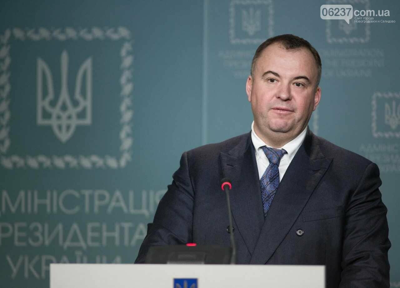 НАПК нашло у Гладковского незадекларированные 1,3 миллиона гривень, фото-1