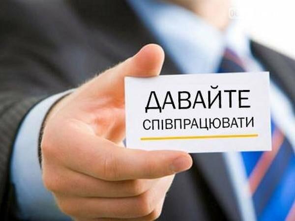 В Селидово ищут волонтеров для работы с осужденными, фото-1