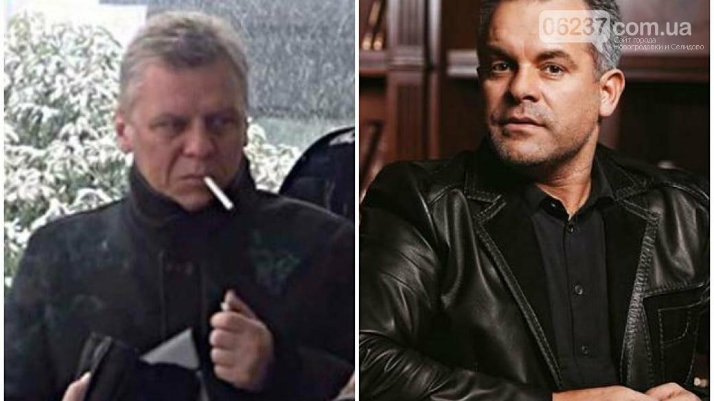 В Молдове совершил самоубийство приближенный олигарха Владимира Плахотнюка, фото-1