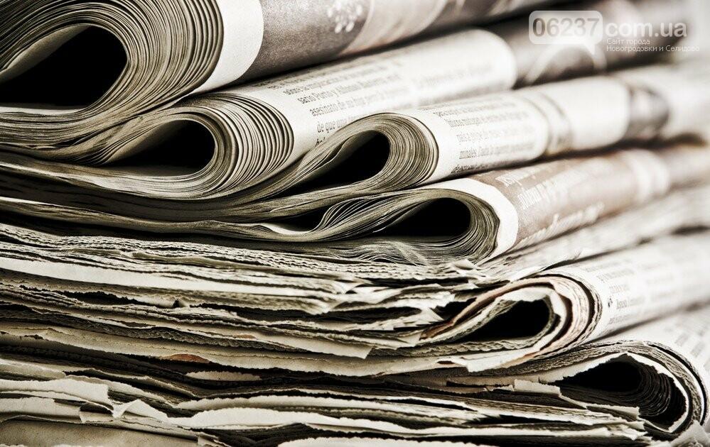 ТОП-5 новостей недели в Донецкой области: возобновление работы жд вокзала в Донецке, самолет над Горловкой, пожар в Селидово и Кураховке,..., фото-1