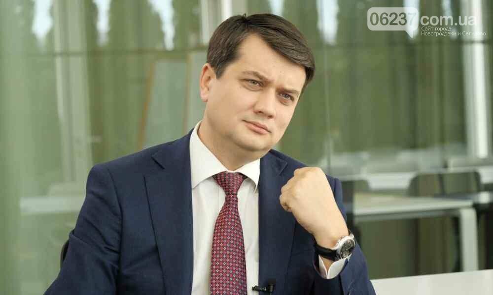 Разумков заявил, что войну на Донбассе не получится завершить быстро, фото-1