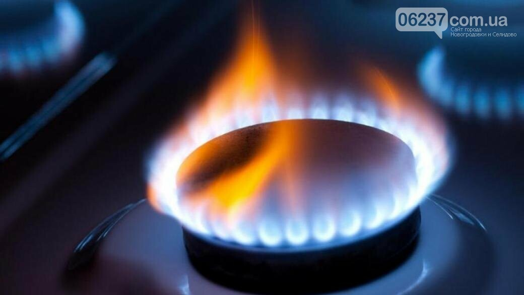 Эксперт рассказал, сколько украинцы будут платить за газ, фото-1