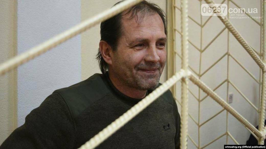 В России «исчез» из колонии украинский политзаключенный, фото-1