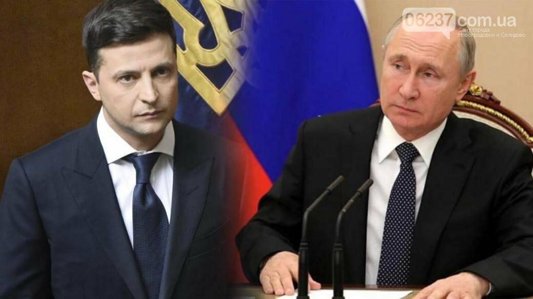 В Кремле сделали заявление о возможной встрече Зеленского и Путина, фото-1