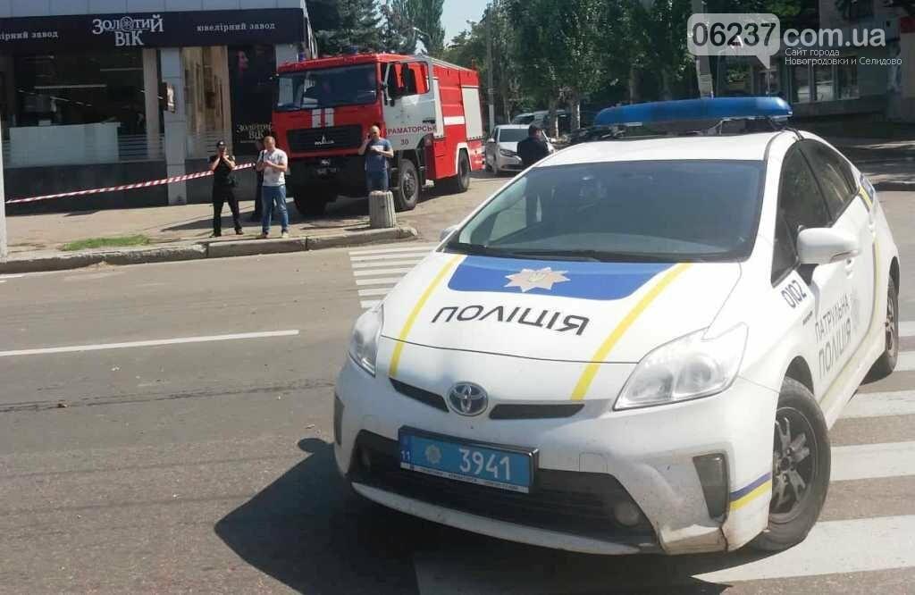 В Краматорске неизвестный заминировал гостиницу и угрожает расстрелом граждан, фото-1