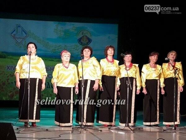Вокалисты из Селидово и Украинска ярко выступили на фестивале шахтерской песни, фото-1