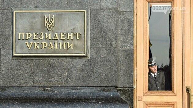 Увольнение госслужащих: у Зеленского готовят важный законопроект, фото-1