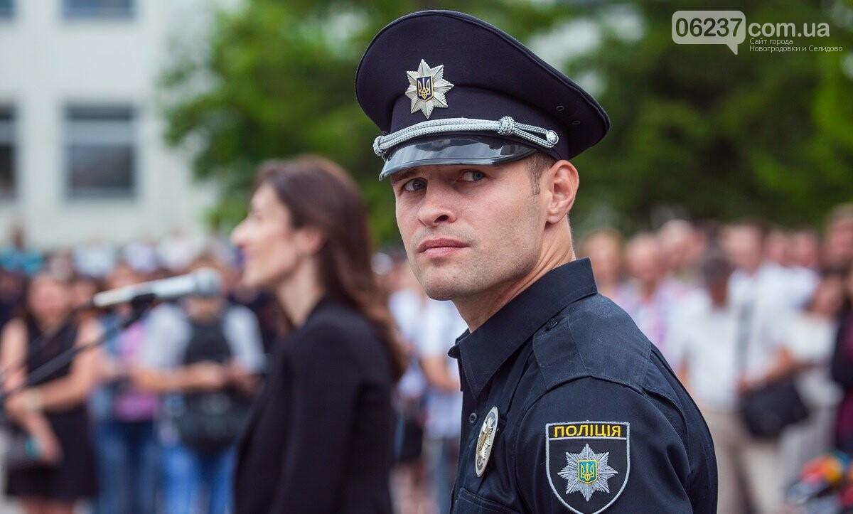 Стало известно, кто займет кресло руководителя полиции в Покровске, фото-1