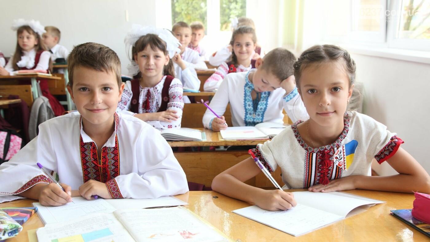 Учебные заведения Донецкой области вошли в ТОП-200 лучших школ Украины, фото-1