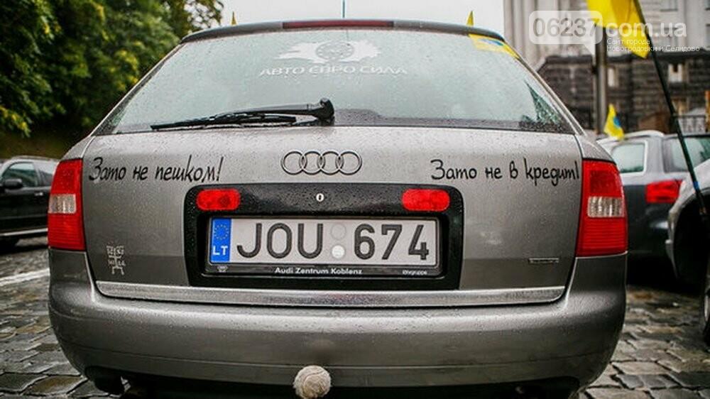 24 серпня євробляхи стануть поза законом: що буде з нерозмитненими автомобілями, фото-1