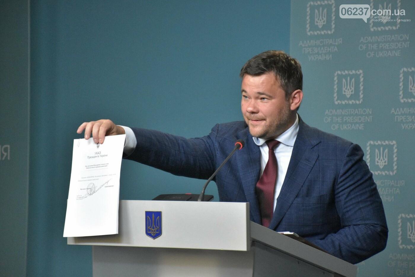«Пан Богдан точно юрист?»: Тука рассказал о конфликте Богдана с Кабмином, фото-1