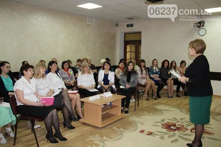В Украине впервые состоится ВНО для учителей, фото-1