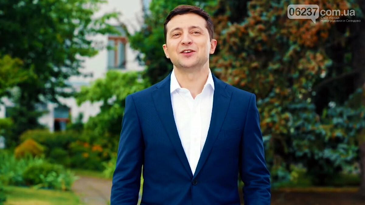 Зеленский запустил всемирный флешмоб , фото-1