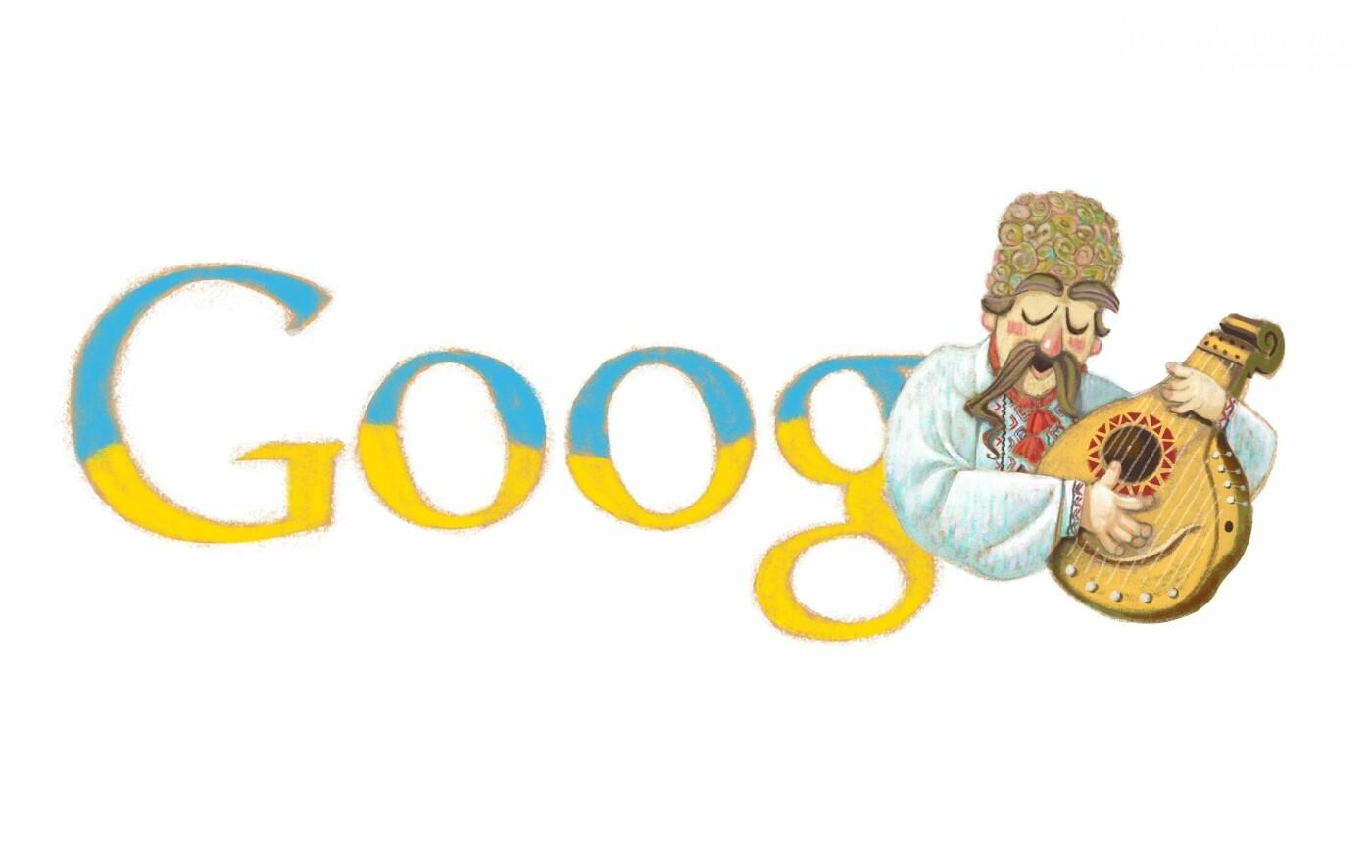 День Независимости Украины: Google выпустил дудл к 28-й годовщине, фото-1